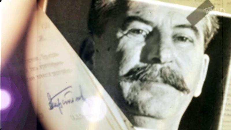 Диагноз для Сталина Документальный фильм