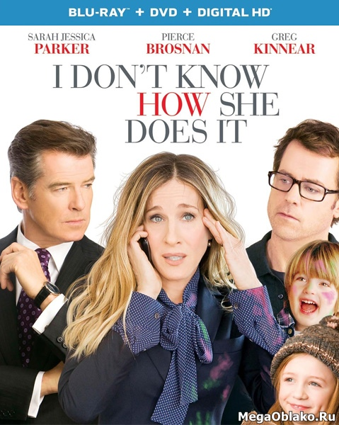 Я не знаю, как она делает это / I Don't Know How She Does It (2011/BDRip/HDRip)