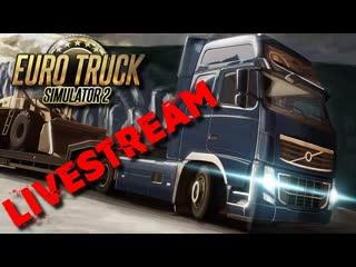 Virtual Trucking Company  = MOONLIGHT = TruckersMP