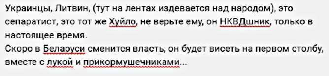 В Днепре полицейского задержали на получении 50 тыс. грн взятки, - Нацполиция - Цензор.НЕТ 5601