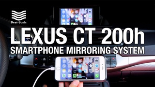 2013-2017 Lexus CT 200h iPhone Mirroring, DVD & Navigation in Motion Installation and Demonstration