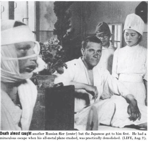 Красноармейцы в японском плену. 1939., изображение №12