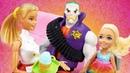 Видео про куклы. Барби и Штеффи открыли кафе! Игрушечная кухня!