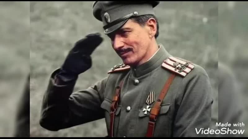 Белогвардейские песни Господа офицеры