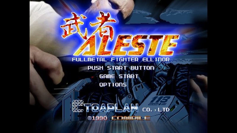 MUSHA Aleste OST For the love cover by jmabate