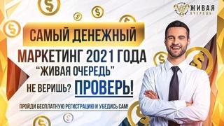 Как заработать на квартиру в Москве вкладывая 300 руб в месяц