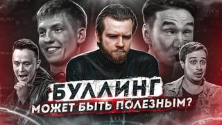 """Почему в странах СНГ популярны ЧБД, """"Прожарка"""" и другие шоу с жестким юмором?"""