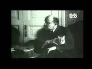 Кот и Ленин - вместе на века!