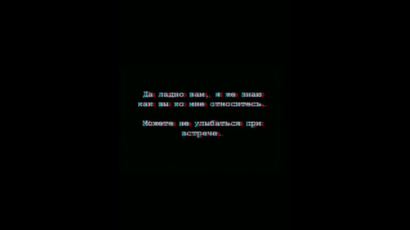 Motion Ninja Video 2020 09