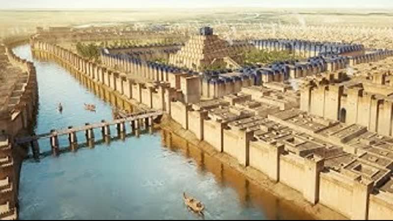 Ассирия и Новый Вавилон