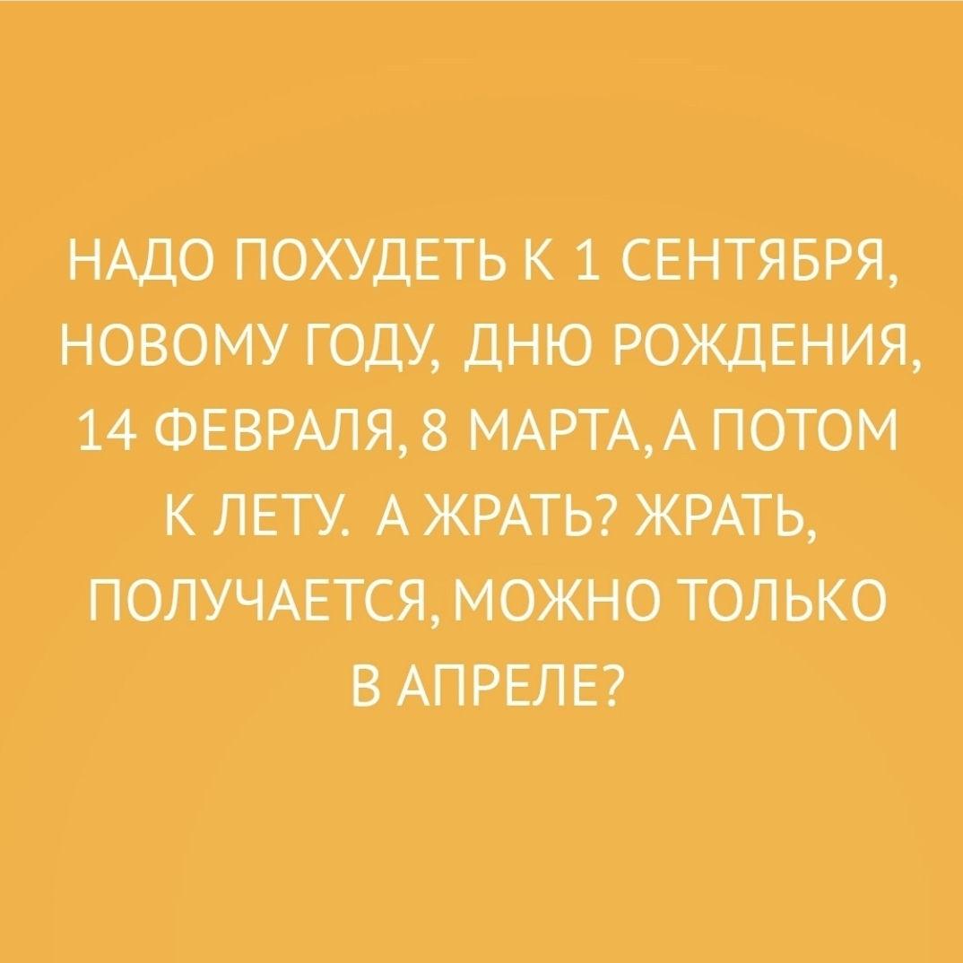 sport #220108