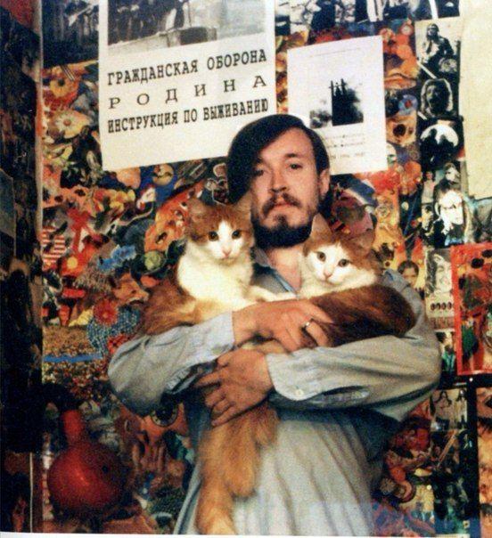 Радикальный любитель котиков Егор Летов. Пуля дура, котик молодец!