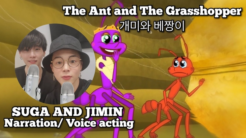 Yoonmin dubbing the ant and the grasshopper