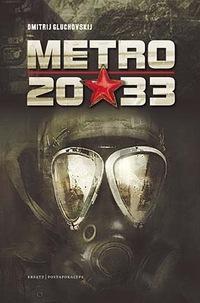 Метро 2033 электронные и аудио книги. | вконтакте.