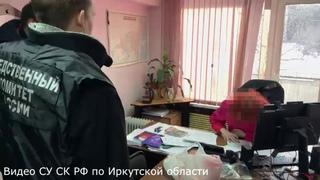В Шелехове сотрудникам отдела судебных приставов предъявлено обвинение в получении взятки