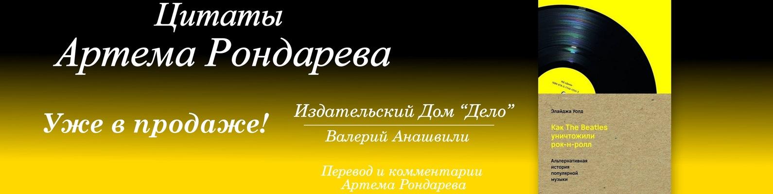 Исправить кредитную историю Турчанинов переулок документы для кредита в москве Душинская улица