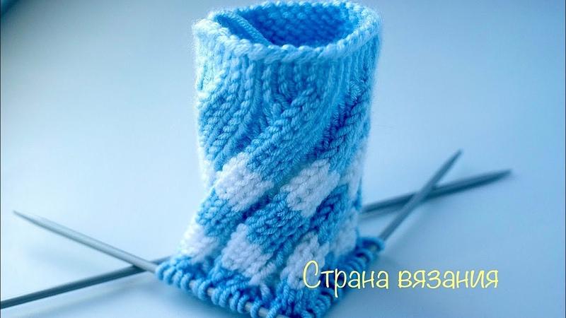 Узоры спицами Эстонская спираль вязание по кругу Estonian spiral pattern for knitting in a circle
