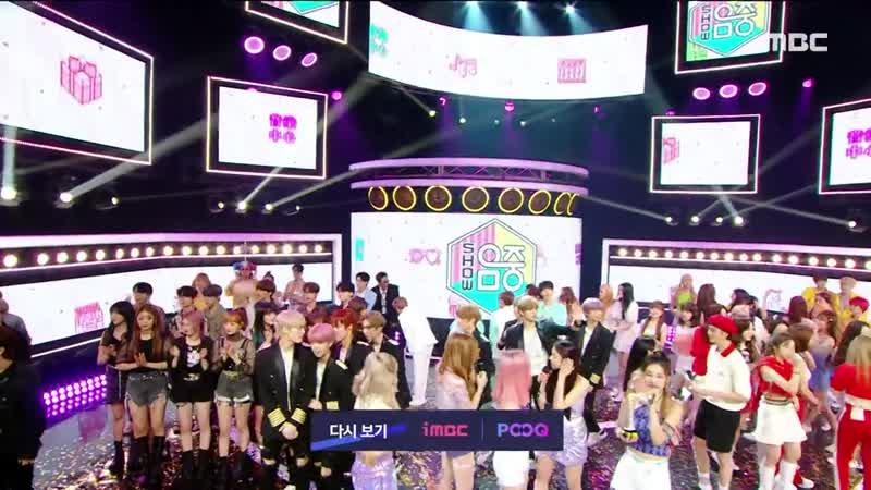 "190817 Itzy занимают первое место на MBC ""Music Core"" и получают седьмую награду с ""Icy""."