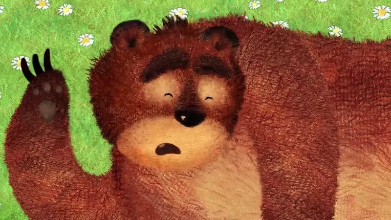 Гора самоцветов медвежьи истории Masha live киноЗал