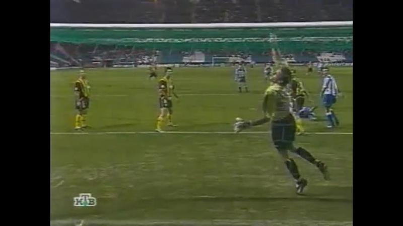 113 CL-2003/2004 Deportivo La Coruña - AEK Athen 3:0 (25.11.2003) HL