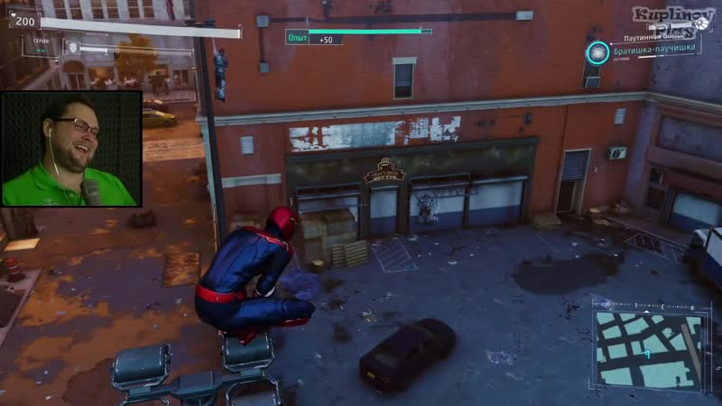 Kuplinov Play симкарты Spider Man прохождение