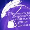 ВХТШ в Томской области