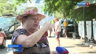 Жители посёлка Приморский задыхаются от мусора