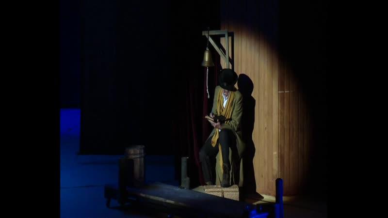 """Заключительная, шестая, часть телеверсии спектакля """"Алые паруса"""" А.Грина"""