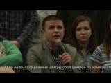 Не надо нас так спасать! Обращение к властям Украины....