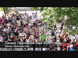 Живяком / green day 21 guns (rocknmob samara #1)