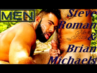 Men – coast guard, part 1 – steve roman & brian michaels [trailer]