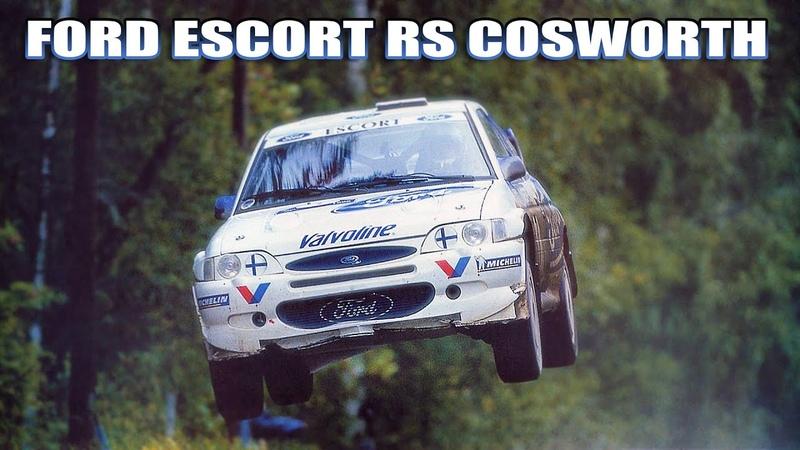 Ford Escort RS Cosworth 1992 1996 История Раллийной Легенды Туманного Альбиона