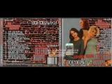 Сборник Группа Воровайки Легенды Жанра.На лазурном берегу2005