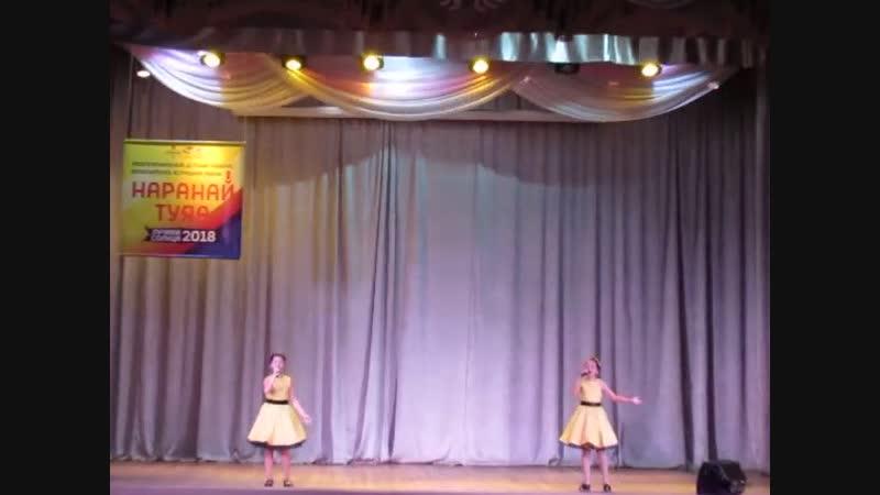 Конкурс Наранай Туяа Песня Улан Удэ