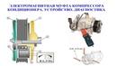 Урок 9. ЭЛЕКТРОМАГНИТНАЯ МУФТА КОМПРЕССОРА КОНДИЦИОНЕРА. УСТРОЙСТВО. ДИАГНОСТИКА