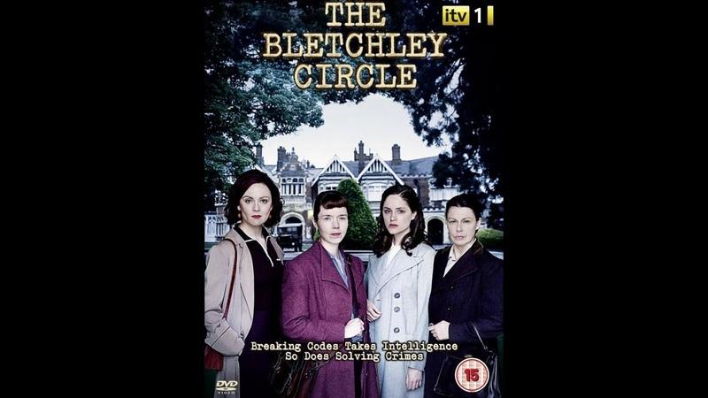 Код убийства детектив Великобритания 1 сезон 1 серия