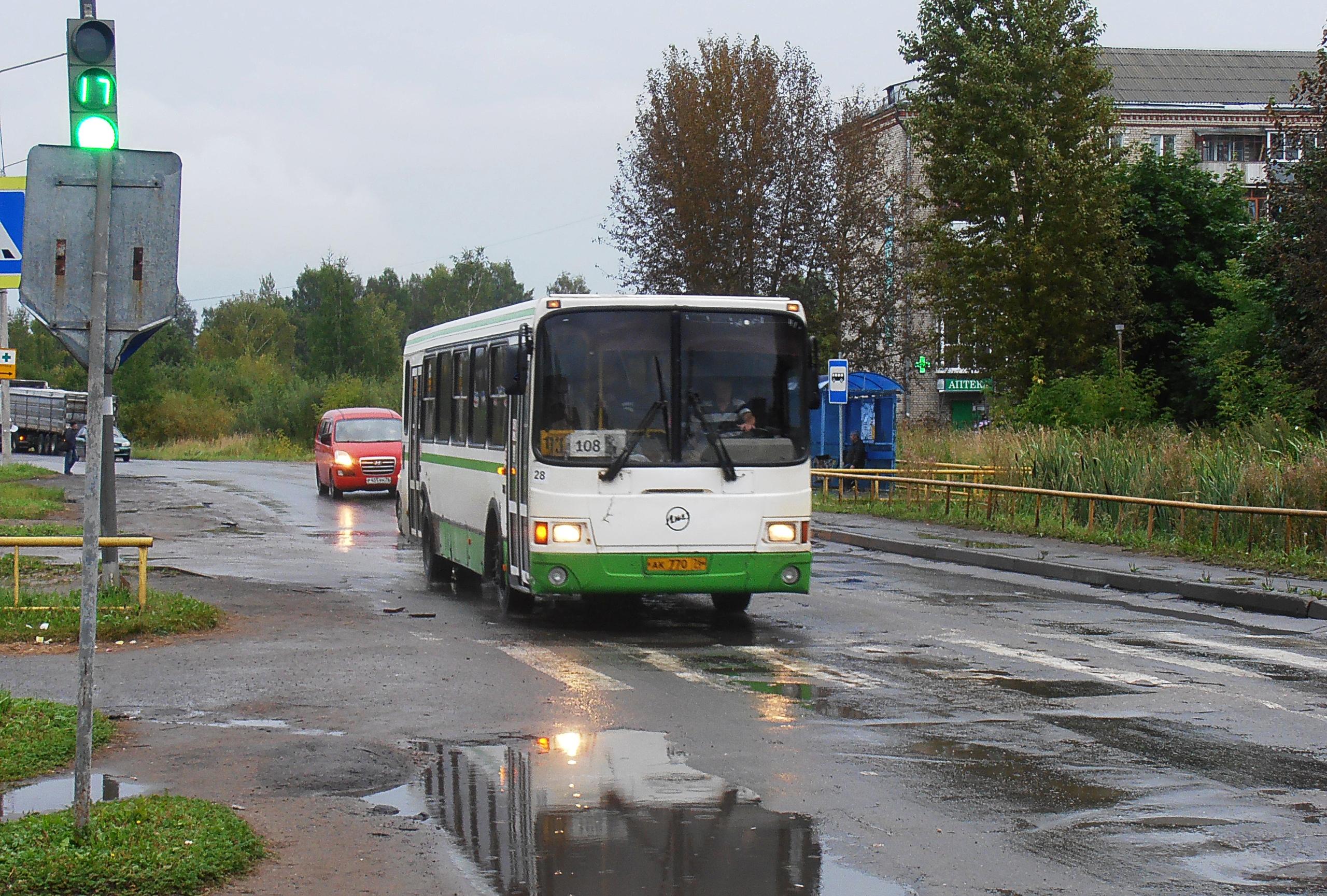 Автобус №108