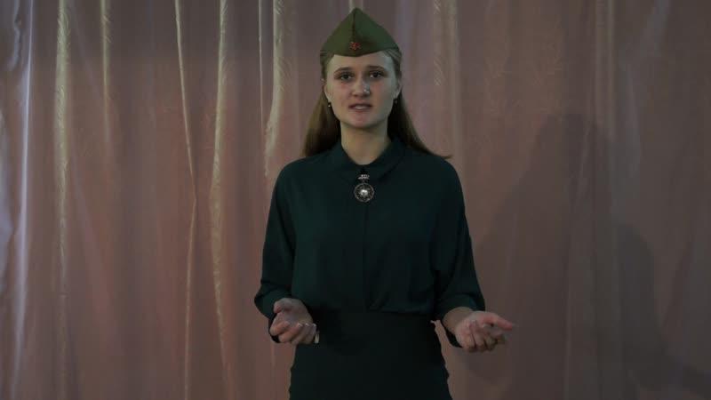 Алеся Ванюкова