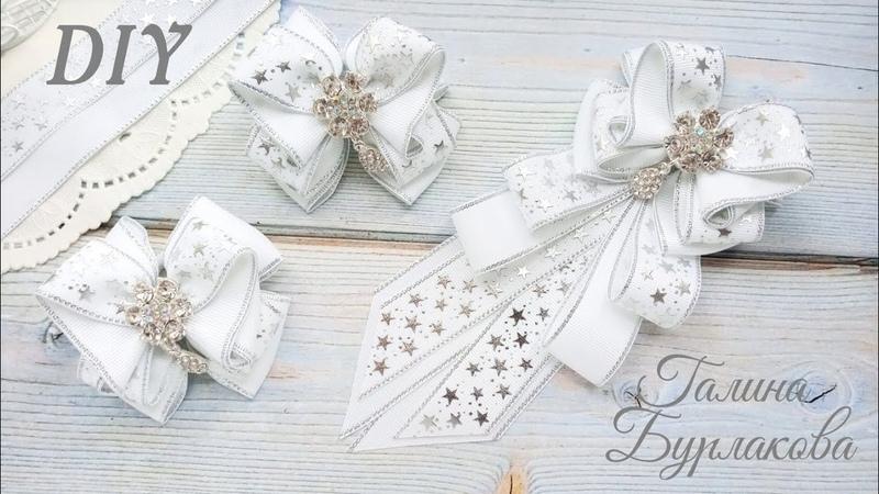 Бантики и галстук для школьницы Канзаши МК