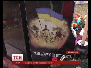 Матір героя Небесної сотні витратила всю державну допомогу на пам'ятник синові