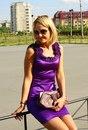 Фотоальбом Светы Степачевой