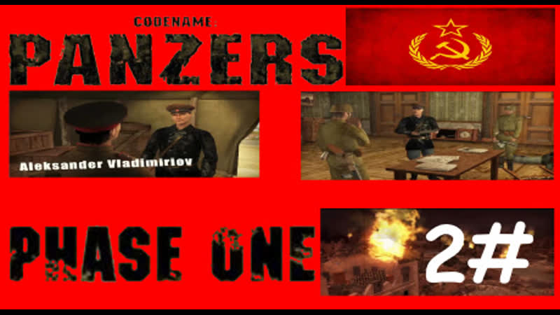 Codename Panzers Phase One Tank des versengten Bodens 2