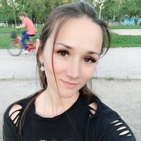 АнастасияКлепикова