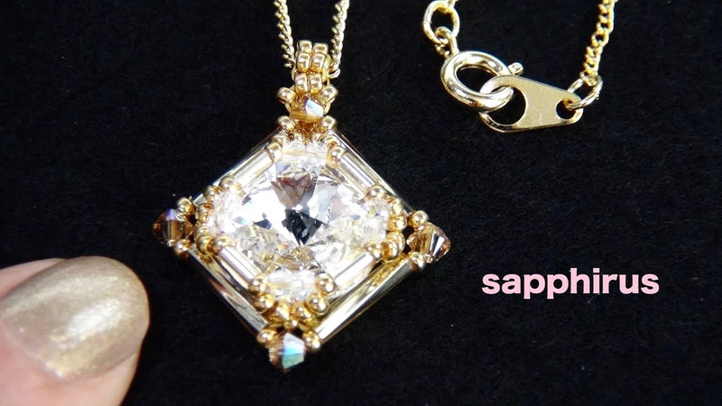 ビーズステッチ スワロフスキー リボリ のベゼルペンダント2☆作り方 How to make a pendant 2 swarovski crystal 1122 rivoli bezel