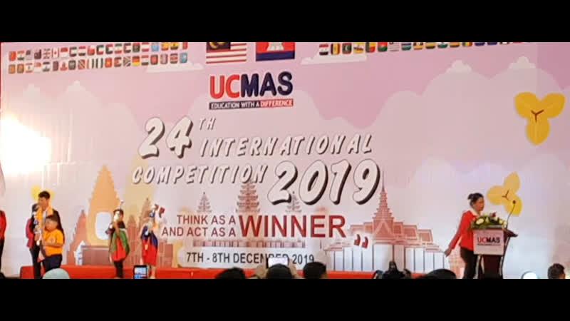 2019 12 07 UCMAS 24 е международные соревнования награждение Виктории Пономаревой 2 место