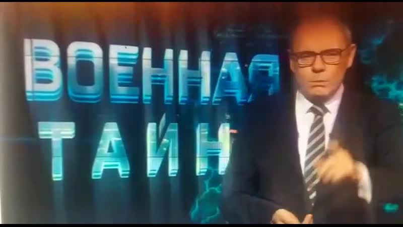 VIDEO-2020-02-05-14-04-31.mp4