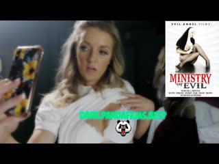 Министерство Зла с участием Riley Steele, Dana Vespoli, Silvia Saige,Victoria Voxxx,Kate Kennedy \  Ministry Of Evil (2019)