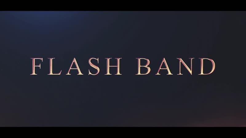 FlashBand корпоративный промо ролик