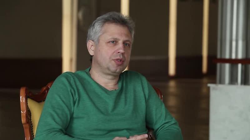 Большое интервью с заслуженным артистом Кубани Алексеем Сухоручко