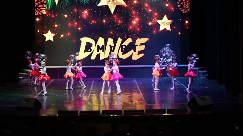 SMART dance хореограф Инга Жихарева Рок н ролл вечеринка